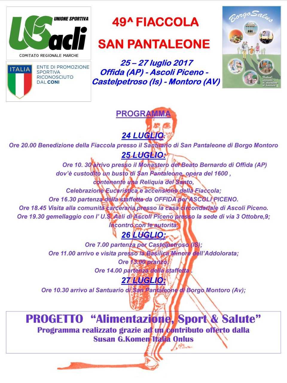 """Il 25 luglio la """"Fiaccola di San Pantaleone"""" fa tappa ad Ascoli Piceno ed Offida"""
