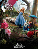 Azhar Dinner Club – The Secret Garden is Back!