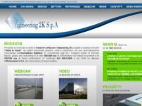 In continuo sviluppo il mega parco logistico di Castel San Giovanni a Piacenza