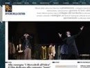 Amanda Sandrelli apre il sipario del Teatro Mario Spina