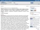 Uso della vitamina D nei pazienti con sclerosi multipla
