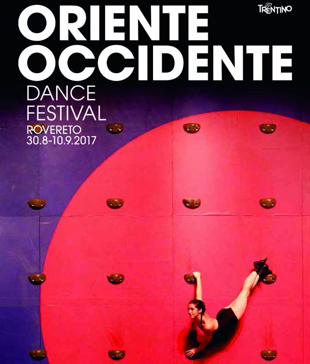 37esima edizione del Festival di danza contemporanea nelle sedi del Mart di Rovereto (TN)