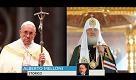 Papa-Patriarca, Melloni: Passo straordinario di Francesco, conseguenze mondiali - La Repubblica